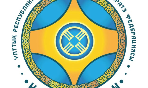 РНФКК изменил логотип