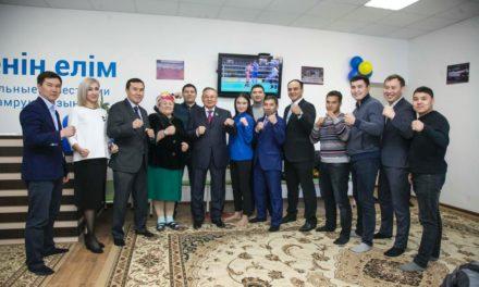 Торжественное открытие спортивной школы «Нұрал» прошло сегодня в столице