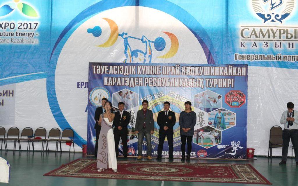 Қызылорда қаласында ҚР Тәуелсіздігі күні аясында Республикалық турнир өтті