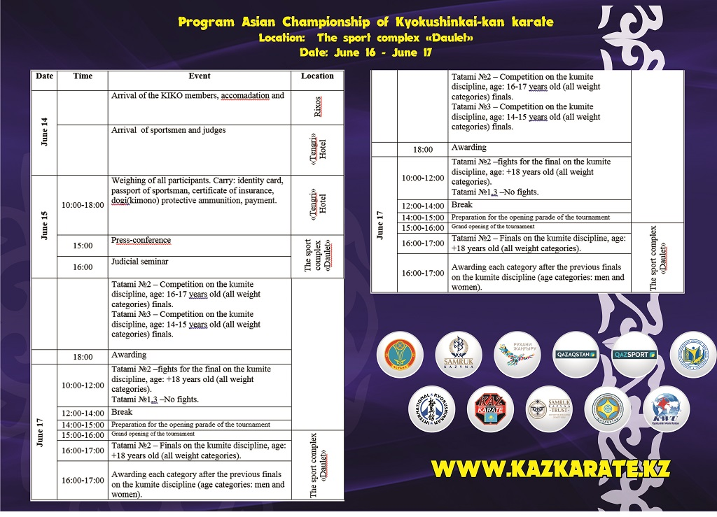 WE PRESENT TO YOUR ATTENTION THE PROGRAM OF THE ASIAN OPEN CHAMPIONSHIP