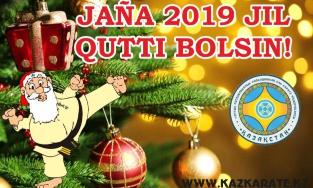 Ұлттық Республикалық киокушинкайкан каратэ федерациясының президенті Оксикбаев Омархан Нұртайұлының құттықтауы