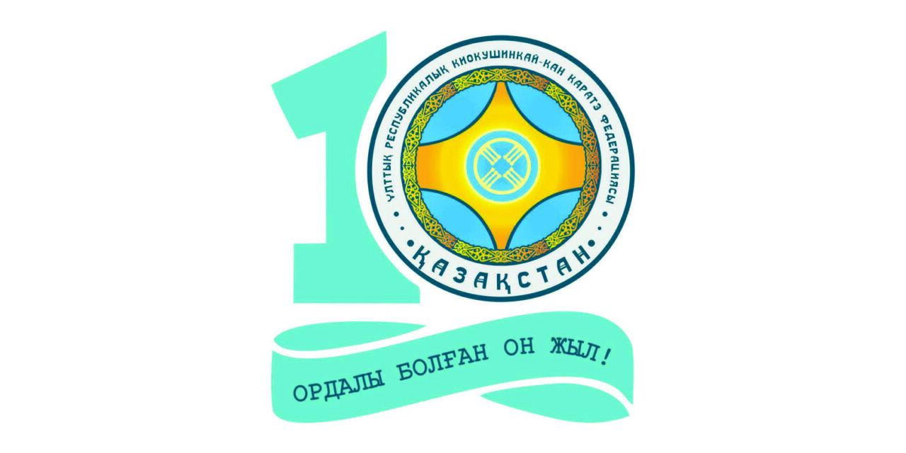 ОРДАЛЫ БОЛҒАН 10-ЖЫЛ