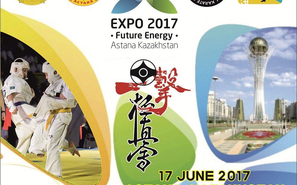 Международный турнир «Astana Open EXPO-2017» пройдет в Астане