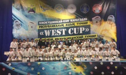 """ИТОГИ РЕСПУБЛИКАНСКОГО ТУРНИРА """"WEST CUP"""""""