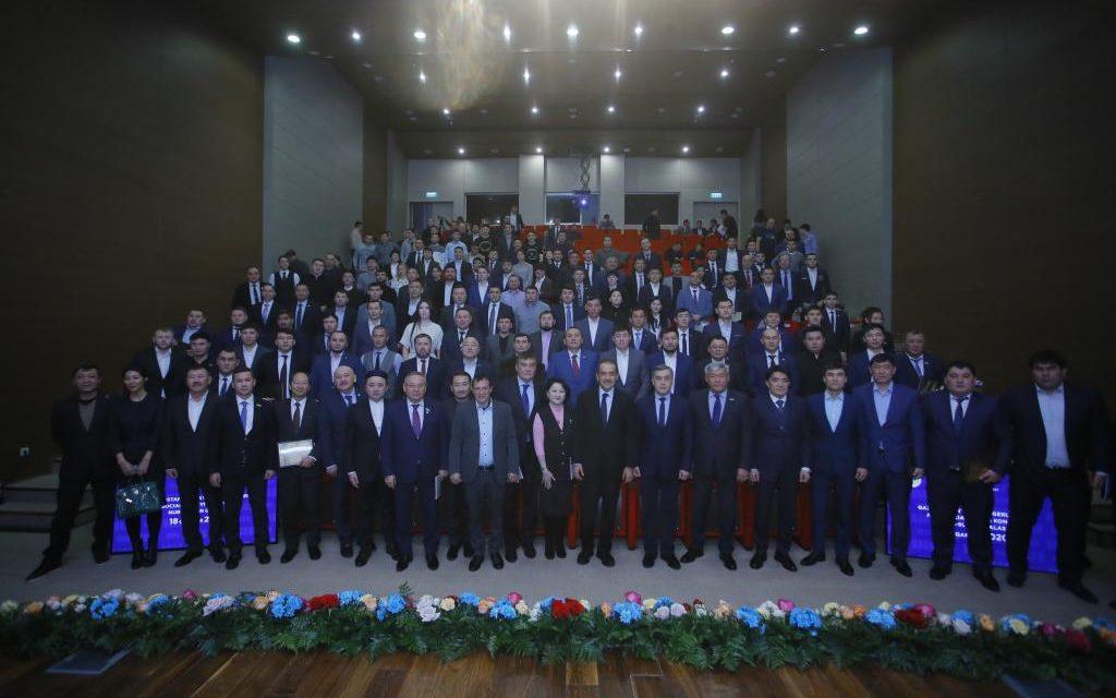 Қазақстанның Жауынгерлік Өнер Ассоциациясының II Конгресі